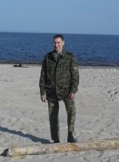Aleksey, 44, Russia, Svobodnyy