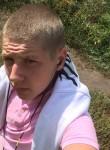 Andrey , 18, Tambov