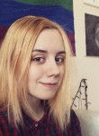 Полина, 18 лет, Хабаровск