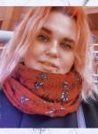 Mari, 26, Novosibirsk