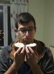 Сергей, 19 лет, Харків