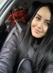 Alena, 26, Saint Petersburg