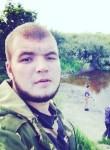 Sergey, 25  , Barabinsk