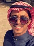 أسامة, 22, Riyadh