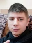 Dmitriy, 25, Vladivostok