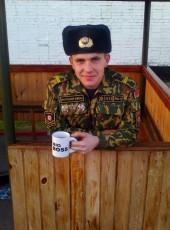 Denis, 27, Belarus, Minsk