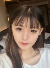 爱我吗, 18, China, Wenshang