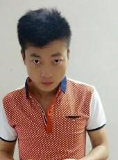 夏天, 32, China, Guangzhou