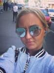 Anastasia, 31, Surgut