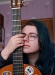Tanya, 20, Chernihiv