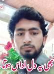 Sohail, 18, Lahore