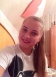 Валерия, 21 год, Тюмень