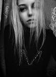 Кристина, 18 лет, Курагино