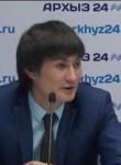 Adler, 36  , Cherkessk