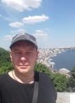 Віталій, 30, Kiev