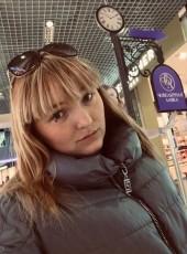 anyuta, 25, Russia, Prokopevsk