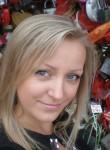 Алёна, 31 год, Ижевск