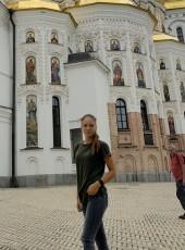 AlinKa, 20, Ukraine, Kharkiv