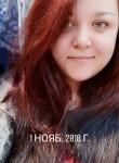 Olga, 33, Irkutsk