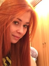Tanya, 29, Russia, Moscow