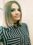 Анастасия, 23 года, Липецк