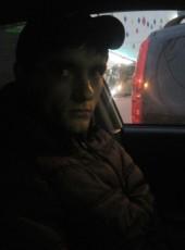 maksim, 29, Россия, Новосибирск