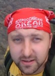 Максим, 32 года, Осинники