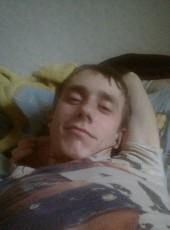 Aleksey, 27, Russia, Noginsk
