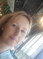 Ксения, 40, Россия, Санкт-Петербург