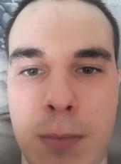 Aleksandr, 21, Russia, Ussuriysk