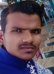 Sonu, 19  , Aurangabad (Bihar)