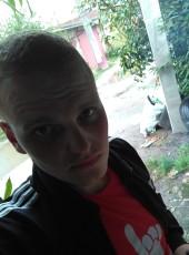 Sergey, 27, Ukraine, Kiev