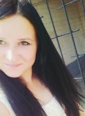 Елена, 25, Россия, Санкт-Петербург