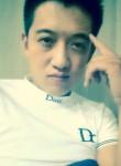 小呀嘛小二郎, 31  , Tangshan
