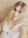 Marina, 30  , Strunino