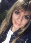 Irina, 28, Ukhta