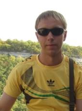 Aleksey, 35, Ukraine, Kharkiv
