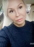Anna, 49, Kiev
