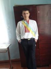 Андрей , 19, Ukraine, Turka