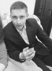 Ruslan, 24, Russia, Ufa