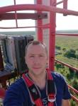 Igor, 37, Domodedovo