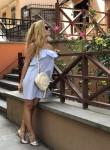 Гузелия, 29  , Algiers