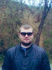 SERYeGA , 27, Ukraine, Melitopol