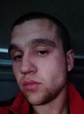 Sergey , 23, Ukraine, Dnipr