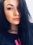 Знакомства Кривий Ріг: Карина, 25
