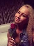 Alyena, 29, Poltava