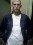 Николай, 25 лет, Бакчар