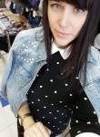 Polina, 26, Blagoveshchensk (Amur)