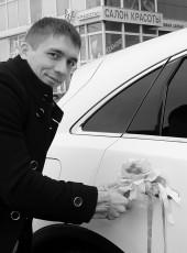 Evgen, 31, Russia, Saint Petersburg