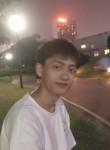 Dove, 23, Macau